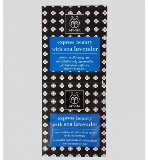 Express beauty maska za hidratizaciju i antioksidaciju s lavandom