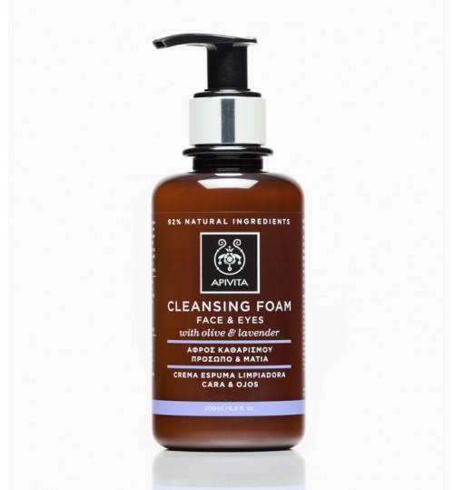Pjena za čišćenje lica i područja oko očiju s lavandom i maslinama