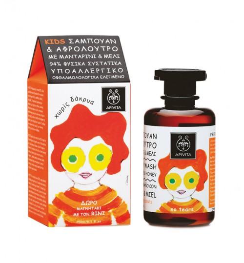 Dječji šampon za kosu i tijelo tangerina i med