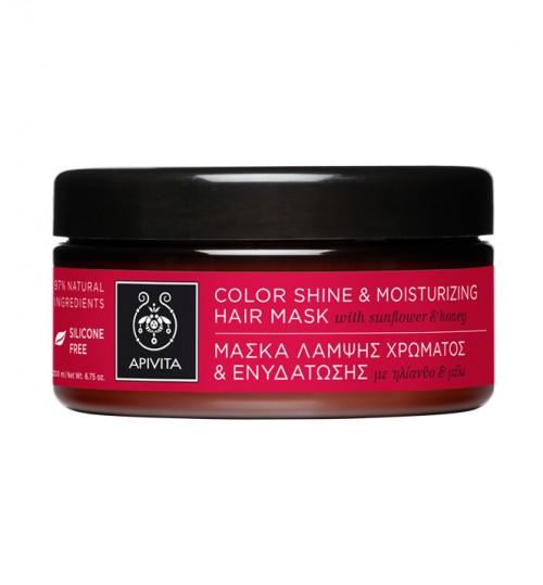Propoline maska za obojenu kosu koja pruža sjaj i hidrataciju sa suncokretom i medom