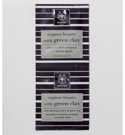 Express Beauty maska za dubinsko čišćenje sa zelenom glinom