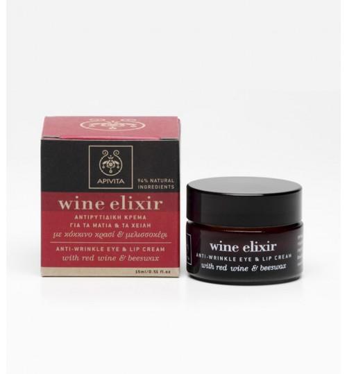 WINE ELIXIR krema protiv bora za usne i područje oko očiju sa pčelinjim voskom i crvenim vinom