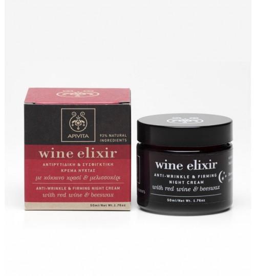 WINE ELIXIR učvršćujuća noćna krema protiv bora sa pčelinjim voskom i crvenim vinom